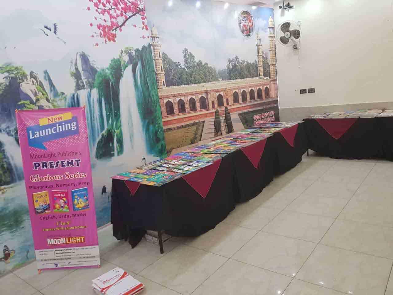 KHUSHAB_EVENT_13