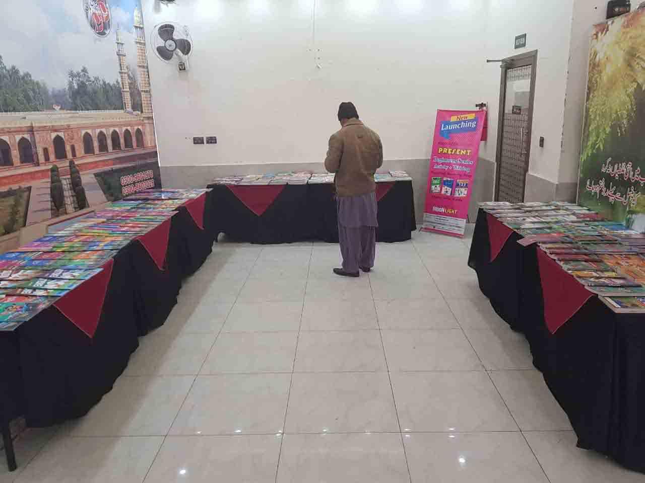 KHUSHAB_EVENT_7